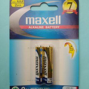 Pin Maxell AAA Alkaline LR03 (GD) 2B Đà Nẵng