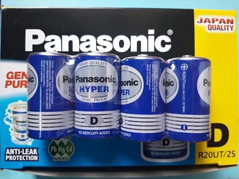 Pin đại Panasonic R20UT/2S 1.5V chính hãng